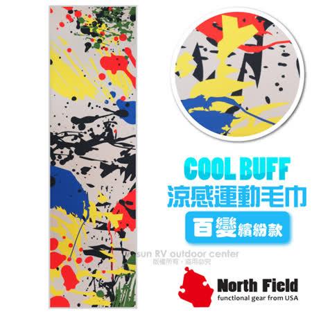 【美國 North Field】COOL BUFF 百變繽紛款 降溫速乾吸濕排汗涼感運動毛巾(高密度涼感紗)/NF-077 揮灑青春