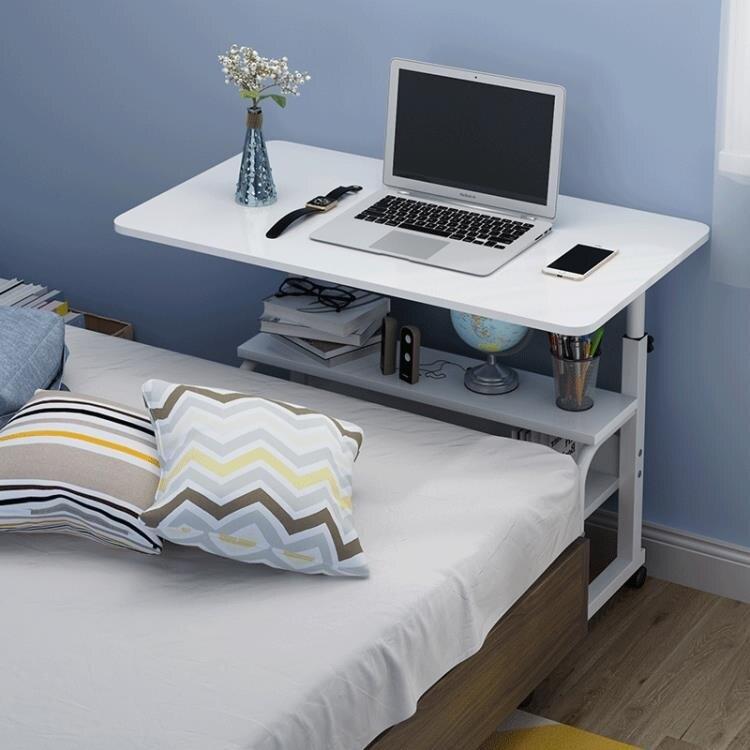學生書桌電腦桌可移動升降床上書桌簡約家用懶人桌臥室學生簡易床邊小桌子 免運  聖誕節禮物