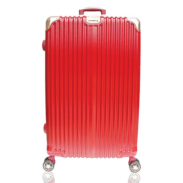 YC Eason 星光二代25吋海關鎖款PC硬殼行李箱 紅金