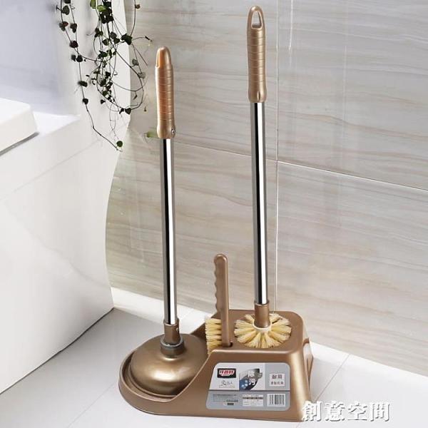 家用長柄馬桶刷套裝洗廁所刷馬桶刷子無死角衛生間軟毛潔廁清潔刷NMS【創意新品】