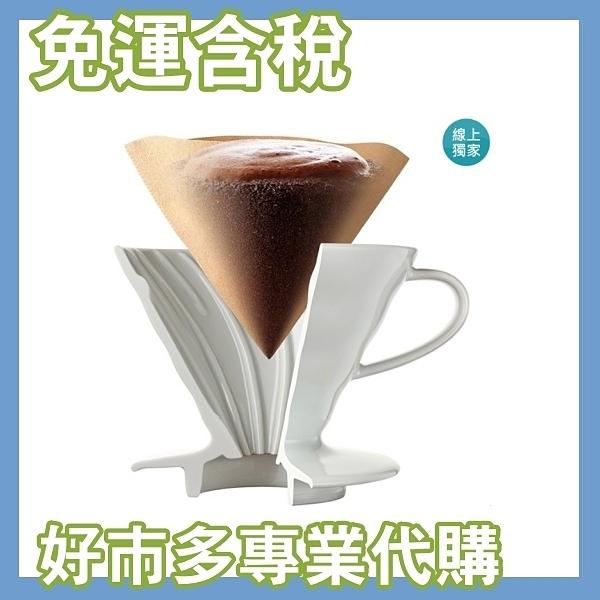 【免運費】【好市多專業代購】 Hario 錐形無漂白咖啡濾紙 1-4杯 100張 X 10入