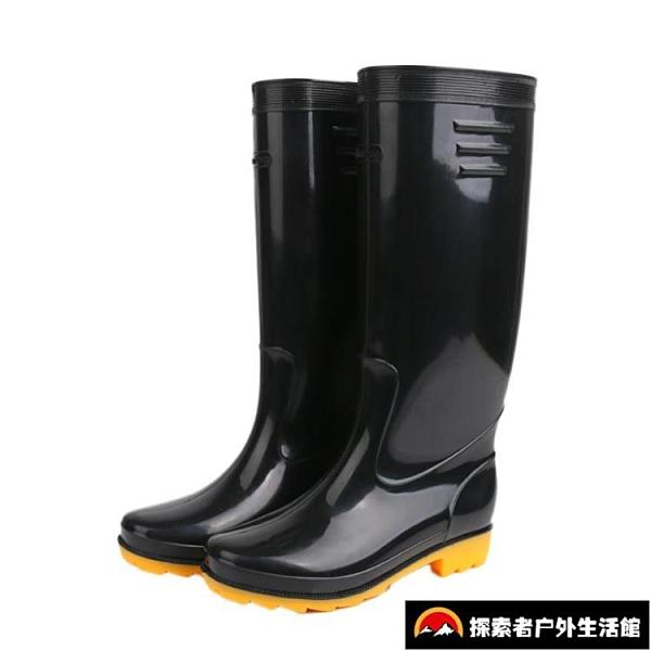 高筒耐磨工地勞保工作防水男女膠鞋雨靴雨鞋男牛筋防滑