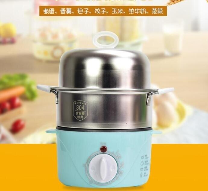 300v 煮蛋器煮蛋器自動斷電雙層不銹鋼蒸蛋器定時雞蛋羹早餐機 【2020樂天雙12購物節】