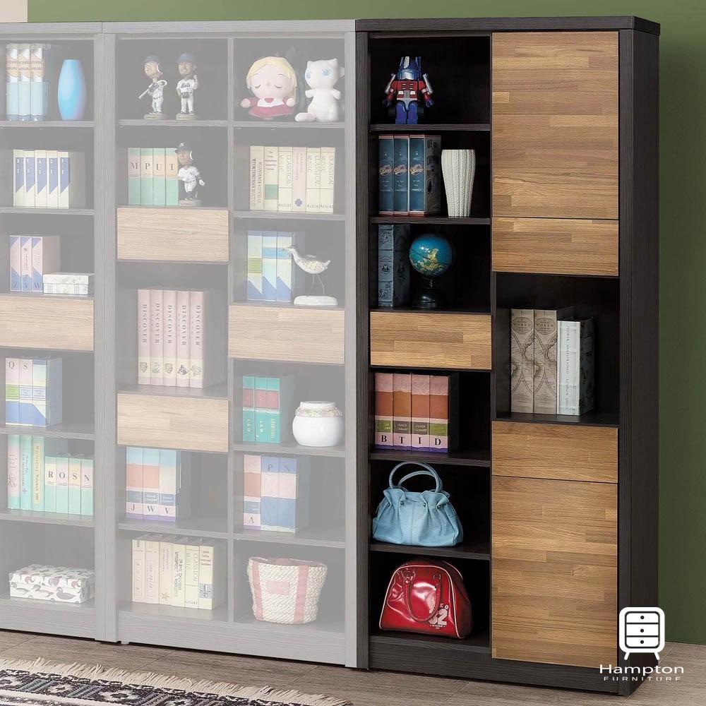 【Hampton 漢汀堡】柏格納雙色積層木2.7尺書櫥-右(書櫃/櫥櫃/收納櫃/置物櫃)