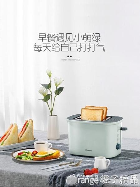 吐司機 東菱多士爐烤面包機家用2片雙面吐司機小型全自動早餐機烤面包片 『橙子精品』