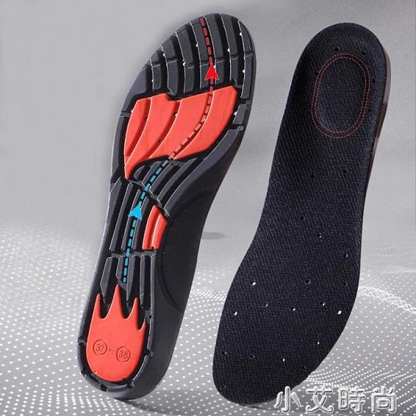 運動鞋墊男透氣吸汗防臭減震超軟加厚籃球彈性緩震鞋墊女高彈舒適 小艾新品