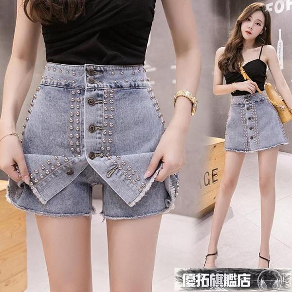 牛仔褲裙 牛仔短褲女夏新款高腰ins超火的顯瘦熱褲鉚釘A字包臀半身裙褲