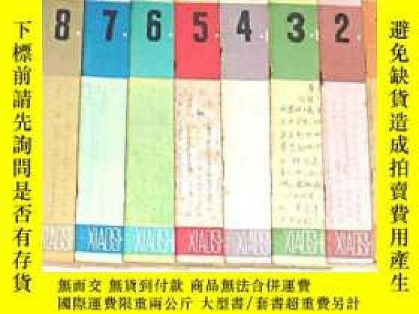 二手書博民逛書店小說月報罕見1984年-1994年 【共11年128本合售,11