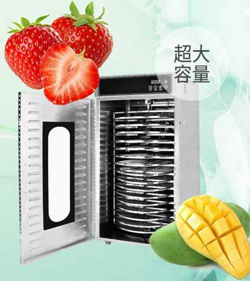 熾陽大型旋轉水果茶烘干機家用食品食物果蔬芒果風干機干果機商用NMS220V小明同學~ 春季新品特惠