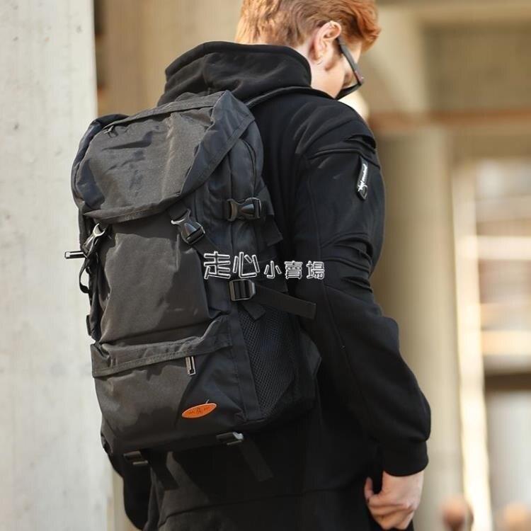 登山包大容量雙肩包男行李包旅遊背包簡約休閒書包戶外輕登山包女旅交換禮物