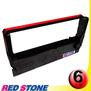 RED STONE for EPSON ERC23收銀機/記錄器 色帶(1組6入)黑色&紅色