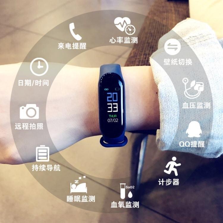 【免運快出】手錶 智慧led手環手錶多功能男女學生防水運動簡約電子錶計步震動鬧鐘 創時代 雙12購物節