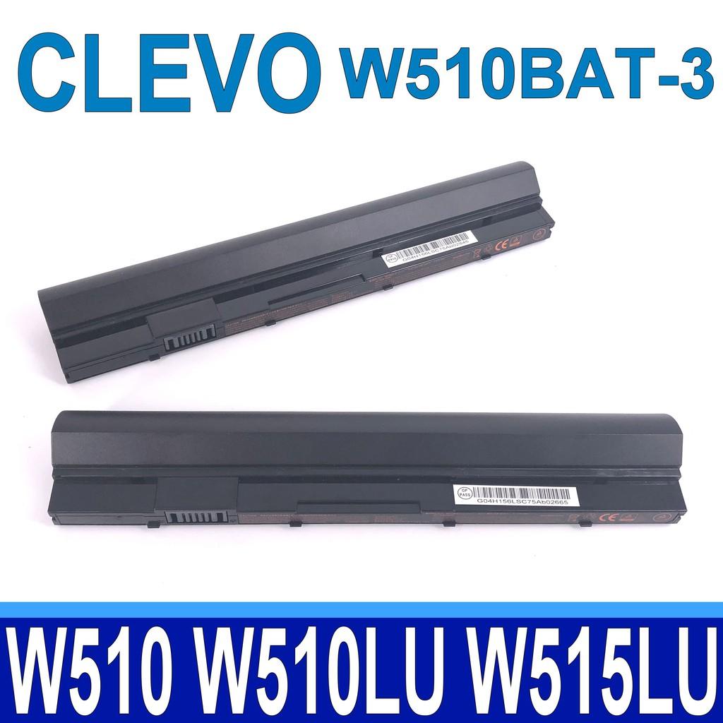 Clevo W510BAT-3 . 電池 W510 W510LU W510S W515LU W515P W515PU