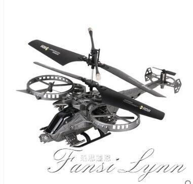 遙控飛機無人直升戰斗機玩具充電航模型搖控飛行器 HM 秋冬新品特惠