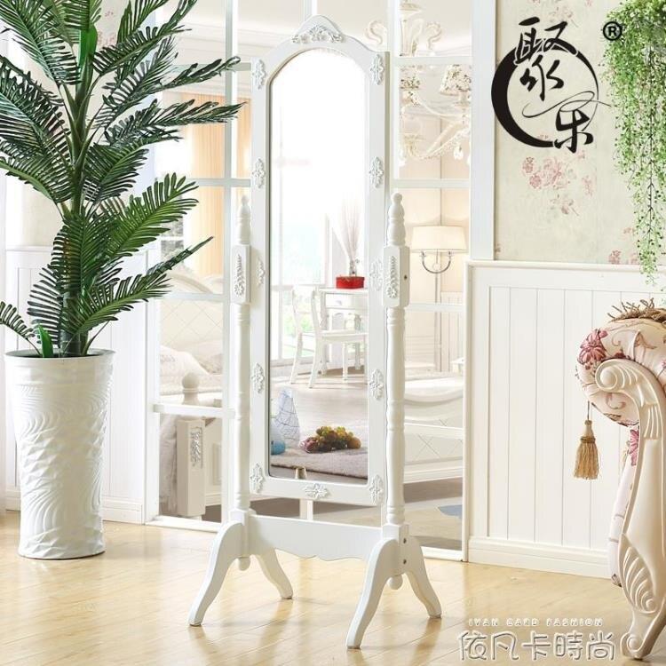 聚樂全身鏡白色落地鏡公主可愛穿衣鏡韓式試衣鏡臥室服裝店鏡特價 摩登生活百貨