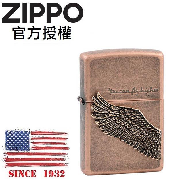 ZIPPO Higher CA (Copper Antique) 飛越之翼(古銅灰)防風打火機