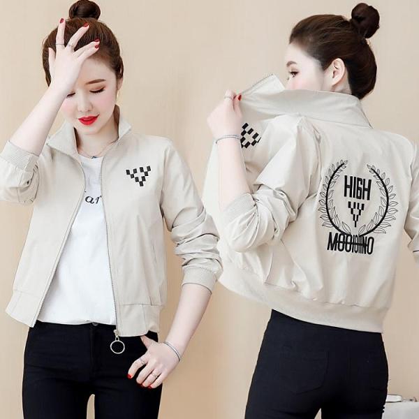 短款外套 女士2021年春秋裝新款寬鬆矮個子短款薄款外套秋冬加絨夾克棒球服 韓國時尚週 免運