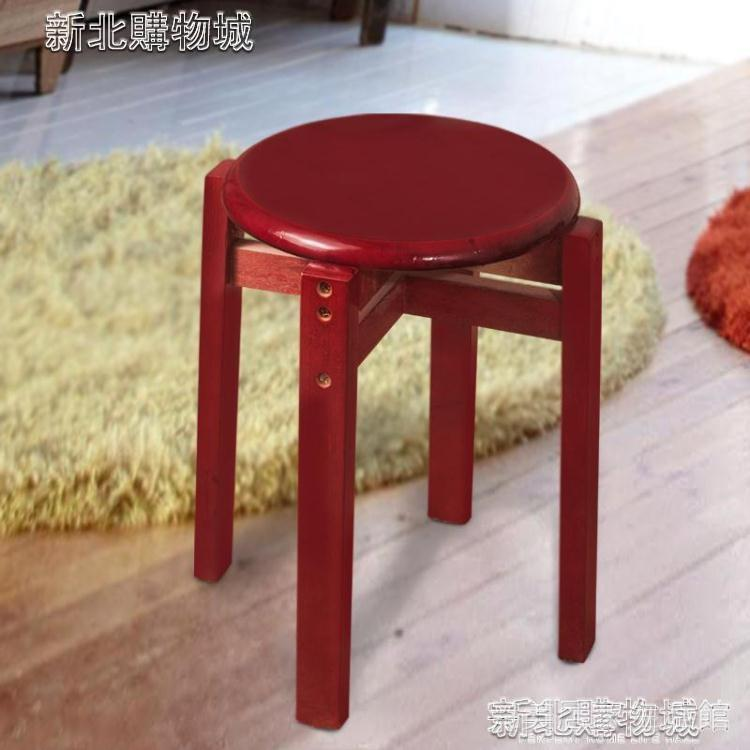 現代簡約實木小圓凳成人折疊高凳子餐桌凳板凳家用時尚椅子木凳