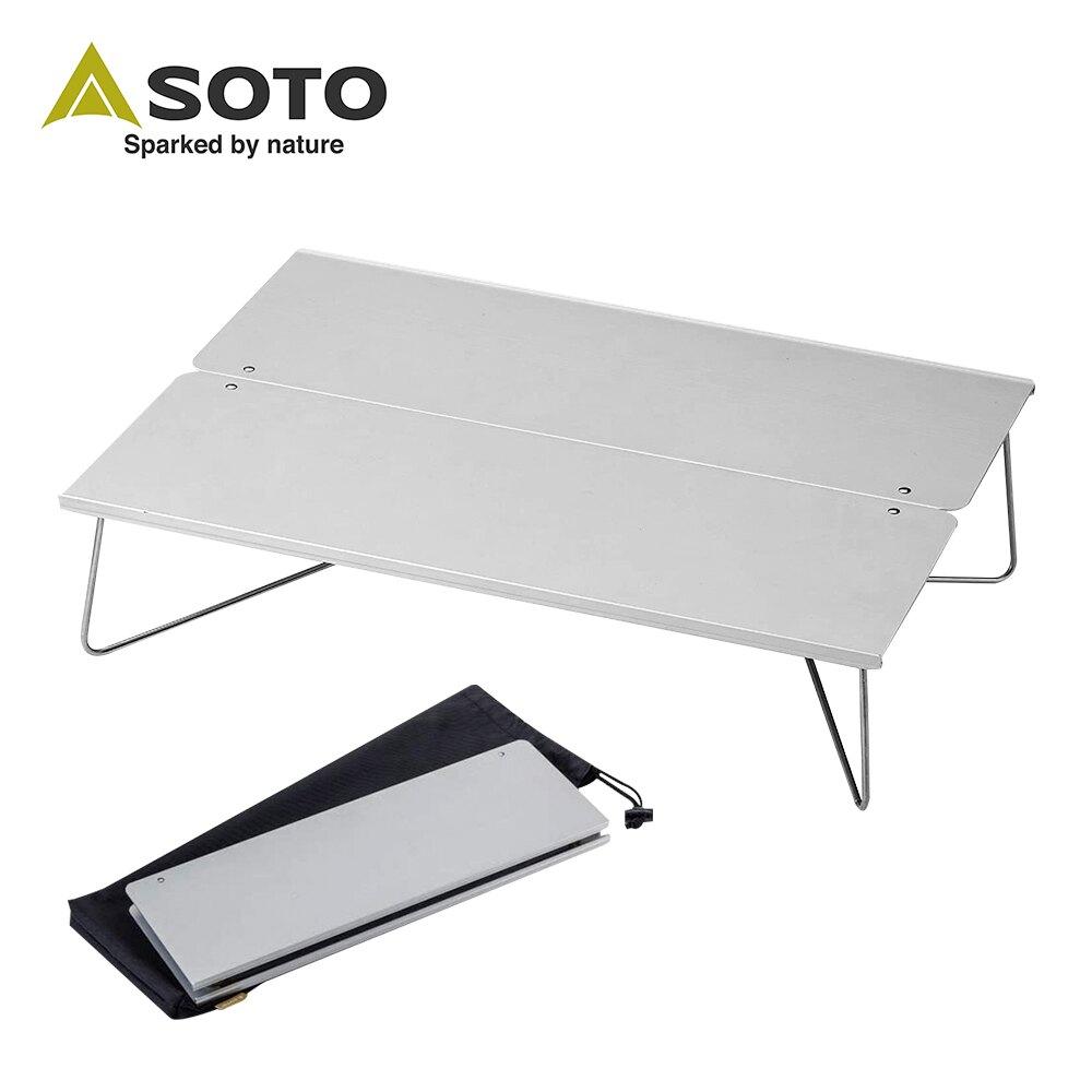 日本SOTO 鋁合金摺疊桌(大)ST-631