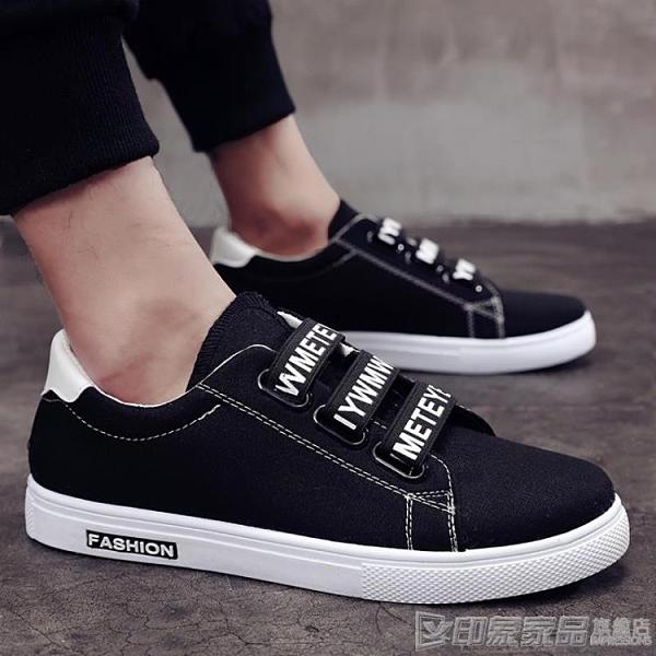 套腳懶人鞋青少年沒有鞋帶的鞋子男裝無帶休閒鞋無鞋帶帆布鞋男鞋 印象