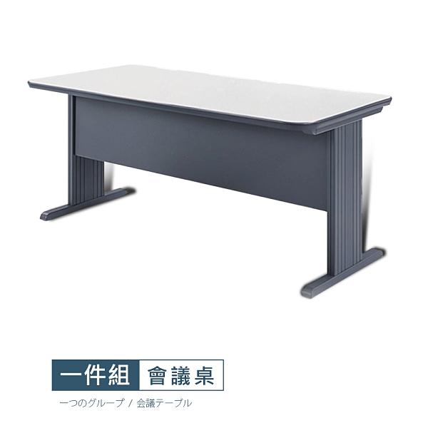 【時尚屋】[VA7]伊佐SRM-180x80會議桌VA7-SR-1808-M台灣製/DIY組裝/會議桌