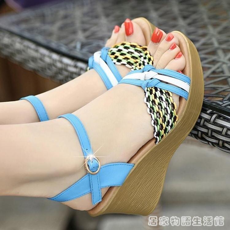 新款涼鞋女夏厚底楔形高跟厚底厚底楔形鬆糕草編百搭女鞋