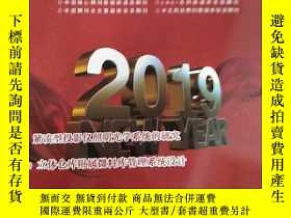 二手書博民逛書店罕見中國新技術新產品2019年1期上Y290154
