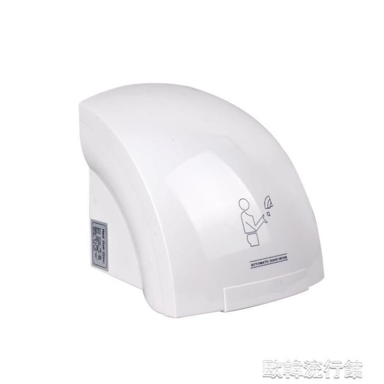 淨手器 干手器全自動感應干手機衛生間烘手機烘手器廁所干手機家用吹手機 快出