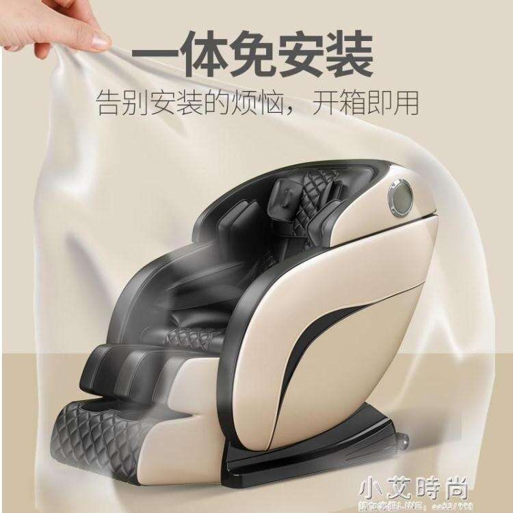 電動新款家用按摩椅全身沙發多功能全自動小型老人太空豪華艙 新年禮物