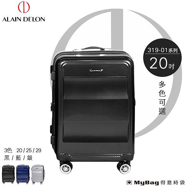 ALAIN DELON 亞蘭德倫 行李箱 登機箱 20吋 極致碳纖維紋系列旅行箱 319-0120 得意時袋