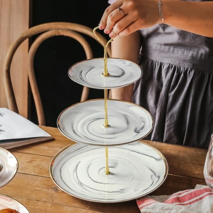 點心盤 三層水果盤小精致創意現代客廳家用多層雙層糖果零食下午茶點心盤【中秋節秒殺】