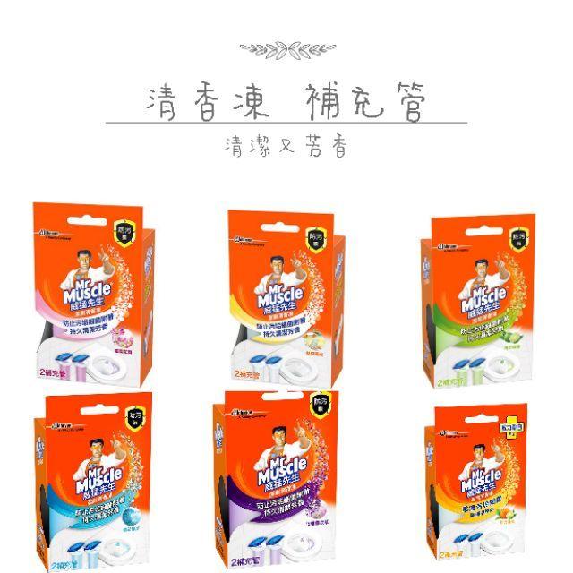 威猛先生  潔廁清香凍  (2補充管,不含把手)(38g*2入) 清香凍 威猛清香凍