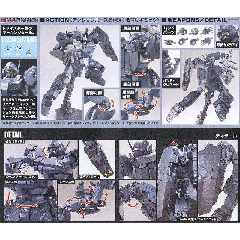 【鋼普拉】現貨 BANDAI 鋼彈UC HGUC 1/144 #130 RGM-96X JESTA 傑斯塔 杰斯塔