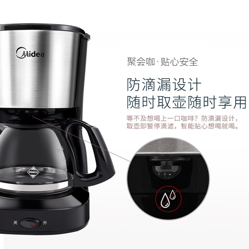 Midea/美的咖啡機家用小型全自動咖啡