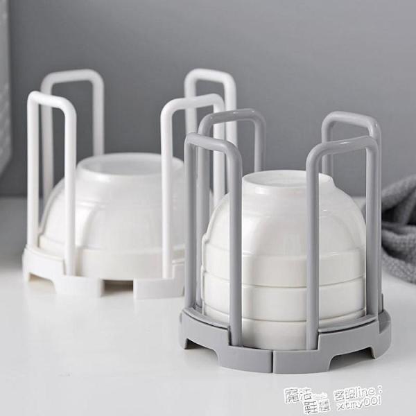2個 優思居 可伸縮碗架置物架塑料瀝水碗架 廚房碗筷收納架放碗架子 ATF 喜迎新春