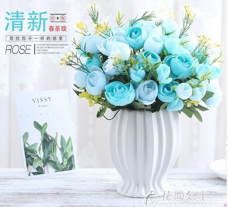 仿真盆栽-仿真玫瑰花束假花絹花干花藝塑料客廳擺設餐桌室內擺件裝飾花盆栽 聖誕節禮物