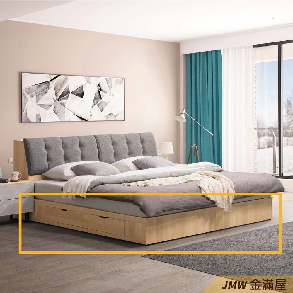 標準雙人5尺 床底 單人床架 高腳床組 抽屜收納 臥房床組金滿屋j6-02 -