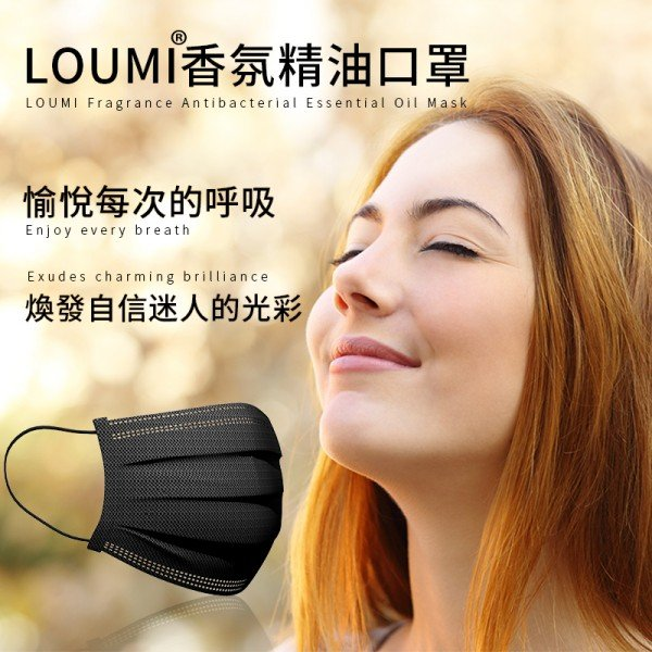 LOUMI 【精油香氛口罩】殿堂級 台灣SGS認證*首創專利...