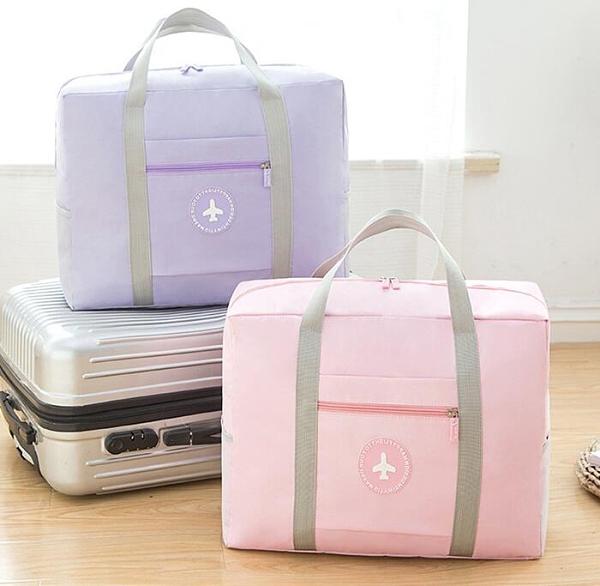 行李包包女短途旅行手提袋