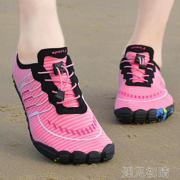 室內運動鞋五指鞋男女潛水浮潛鞋海島舒適防滑便攜游泳涉水鞋健身跑步機鞋女 快速出貨