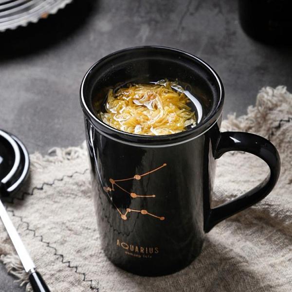 創意黑釉杯子陶瓷泡茶杯過濾咖啡杯潮流水杯辦公室馬克杯帶蓋勺 傑森型男館