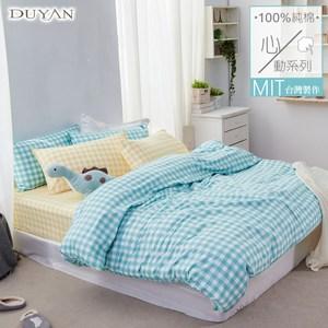 《DUYAN 竹漾》100%精梳純棉-雙人床包三件組-流光精靈 台灣製
