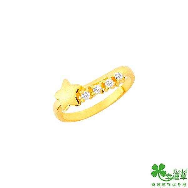 幸運草金飾 耀開心黃金戒指