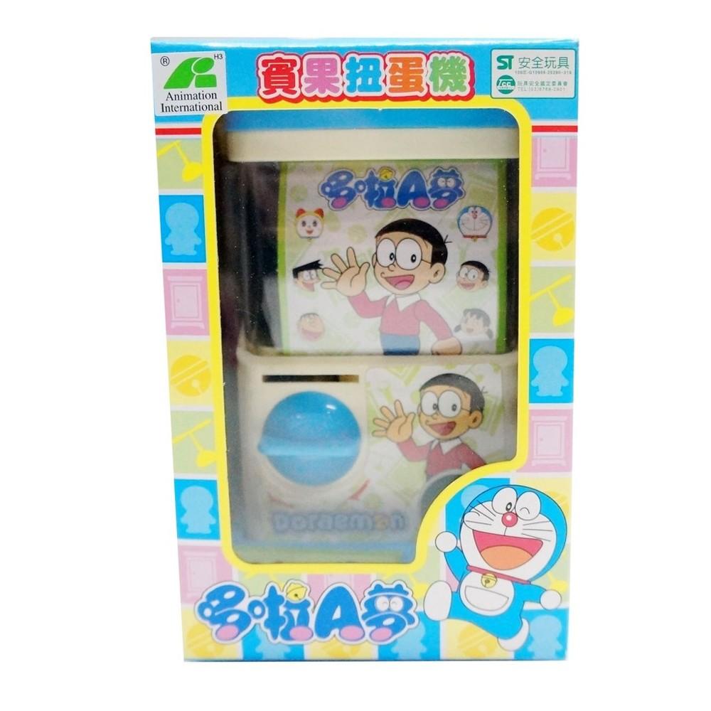 三麗鷗 正版授權 哆啦a夢 小叮噹 賓果扭蛋機 st安全玩具 0111318
