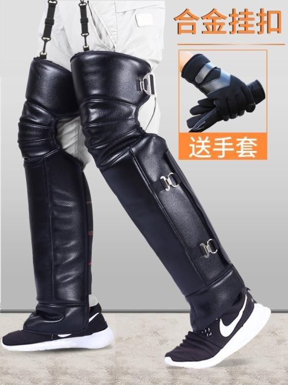 夯貨折扣!騎機車護膝機車保暖護膝電瓶車男女騎車護具加厚防風防寒