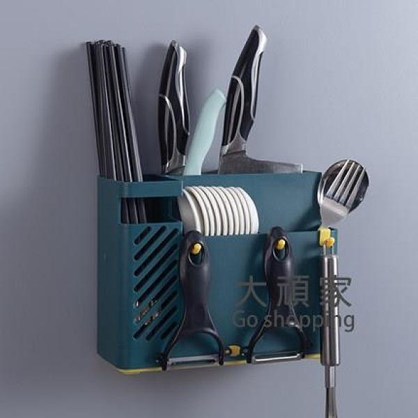 刀架 筷子籠置物架家用收納盒壁掛式免打孔廚房刀架放插刀筷勺一體簍
