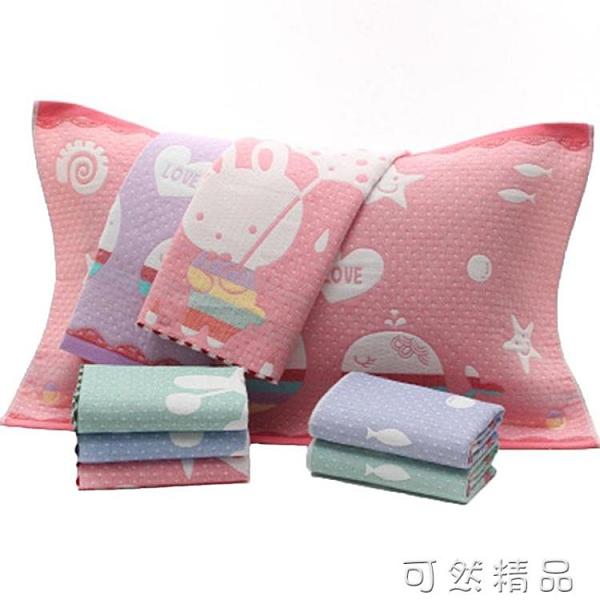一對裝純棉枕巾單人情侶可愛枕頭巾全棉三層柔軟吸汗防靜電大蓋巾 雙12全館免運