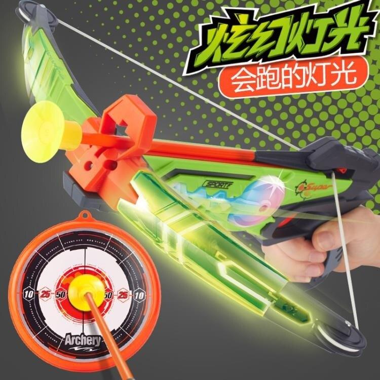 [折扣不斷]兒童射擊弓箭玩具 戶外傳統大號弓弩槍 吸盤射箭射擊套裝