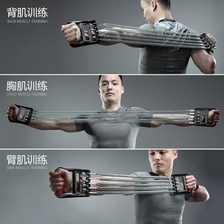 彈簧拉力器擴胸器男健身器材家用拉簧臂力器鍛煉胸肌力量訓練手臂 秋冬新品特惠