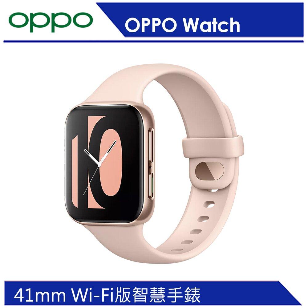 OPPO Watch 41mm Wi-Fi版 粉金